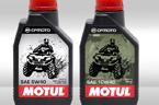 Старт продаж масел CFMOTO by MOTUL