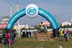 Квадро-соревнования в честь дня города Грозный