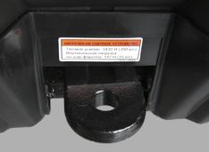 Петля под шар фаркопа и подготовка для подключения розетки прицепа