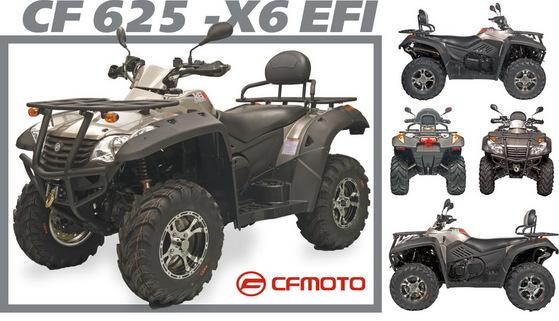 Новый квадроцикл CF 625 - X6 EFI в продаже в апреле!