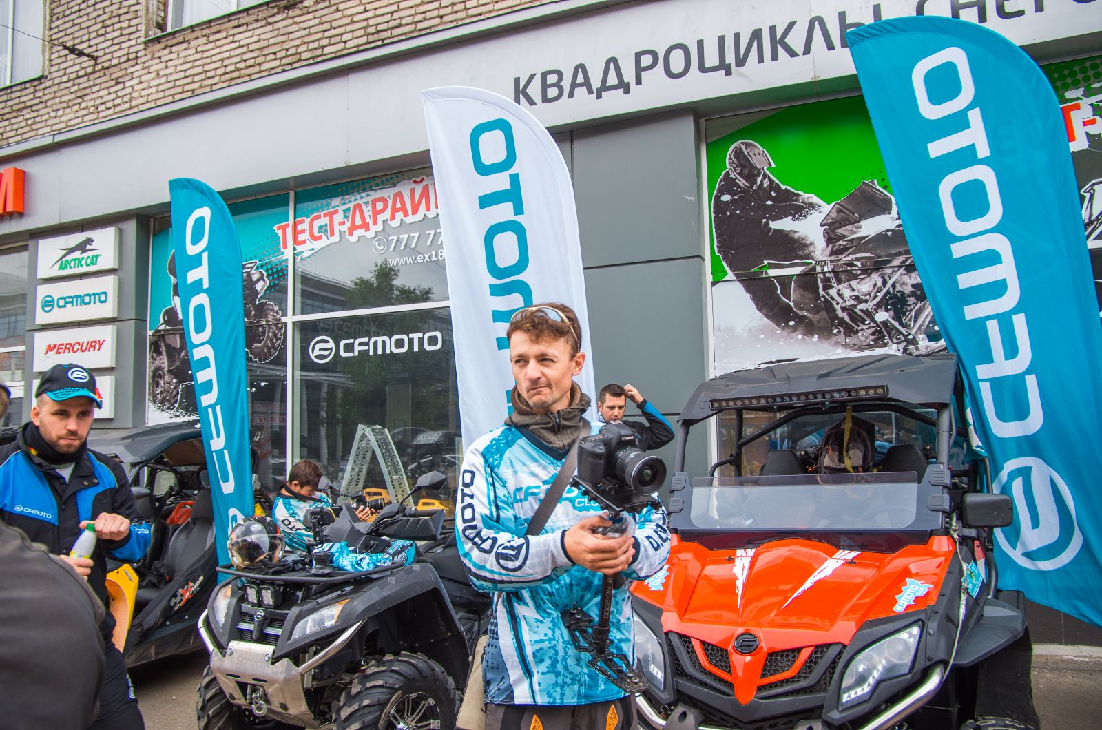 CFMOTO Club в Удмуртии
