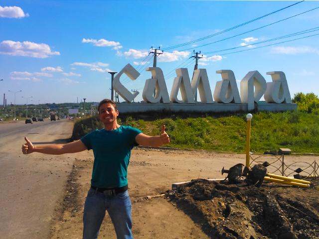 Саратов - Самара