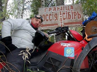 Фото с пробега Алма-Ата - Санкт-Петербург (Екатеринбург, 18.09)