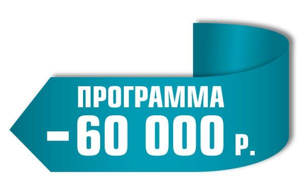 цена-01