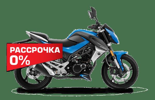 CFMOTO 150 NK