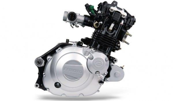 cfmoto-150cc-engine-600x349.jpg