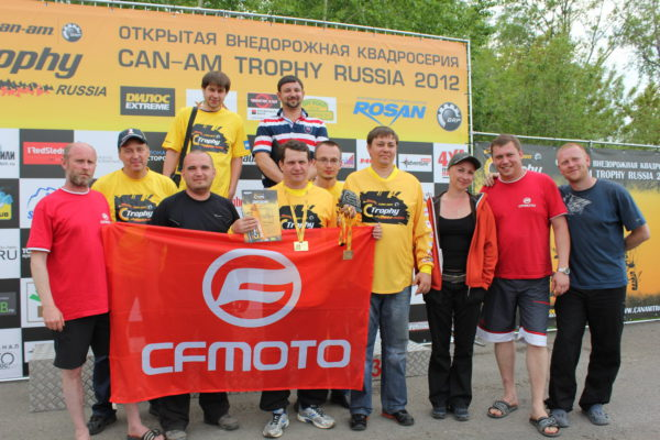 Can-Am Trophy Russia 2012. I этап