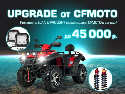 х6 EFI_PROLIGHT_640х480