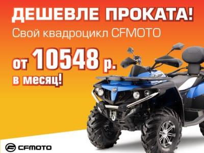kredit-23-1024x797