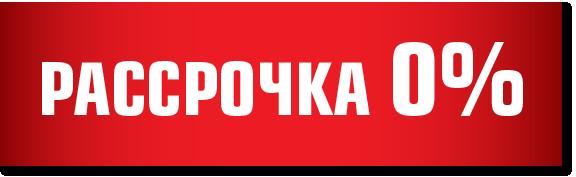 kredit_rassrochka-03