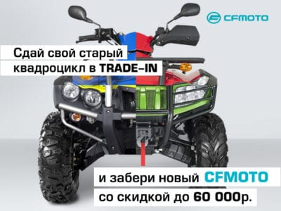 по-ап