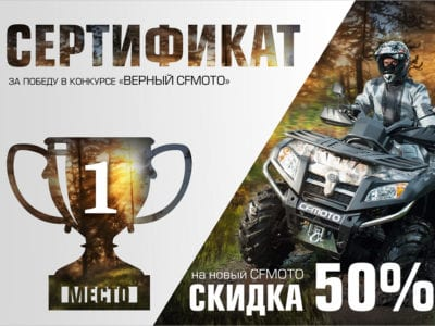 СЕРТИФИКАТ_vk