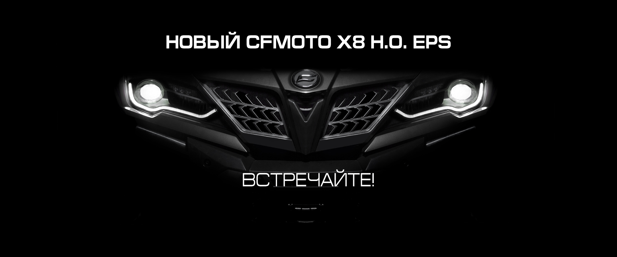 X8 NEW