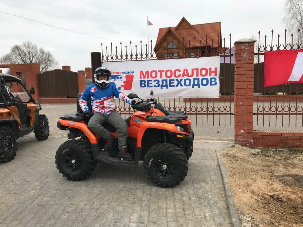 CFMOTO X8 H.O. EPS на открытии Квадро-сезона-2018 в Нижнем Новгороде