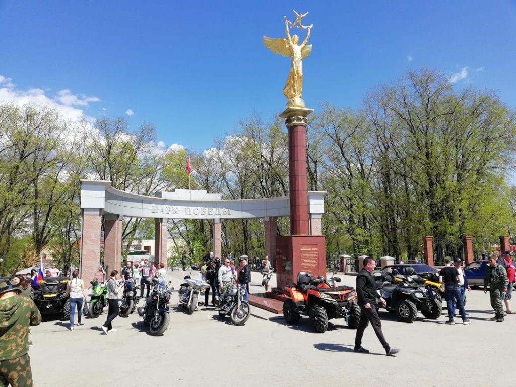 Пробег 9 мая в Новокуйбышевске