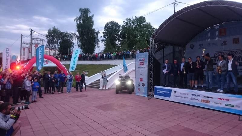 CFMOTO на Кубке России по аквабайку