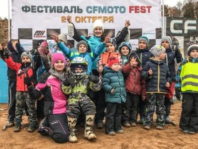 Фестиваль для любителей квадроциклов CFMOTO FEST!