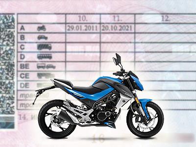 Какие права нужны на мотоцикл и как их получить?