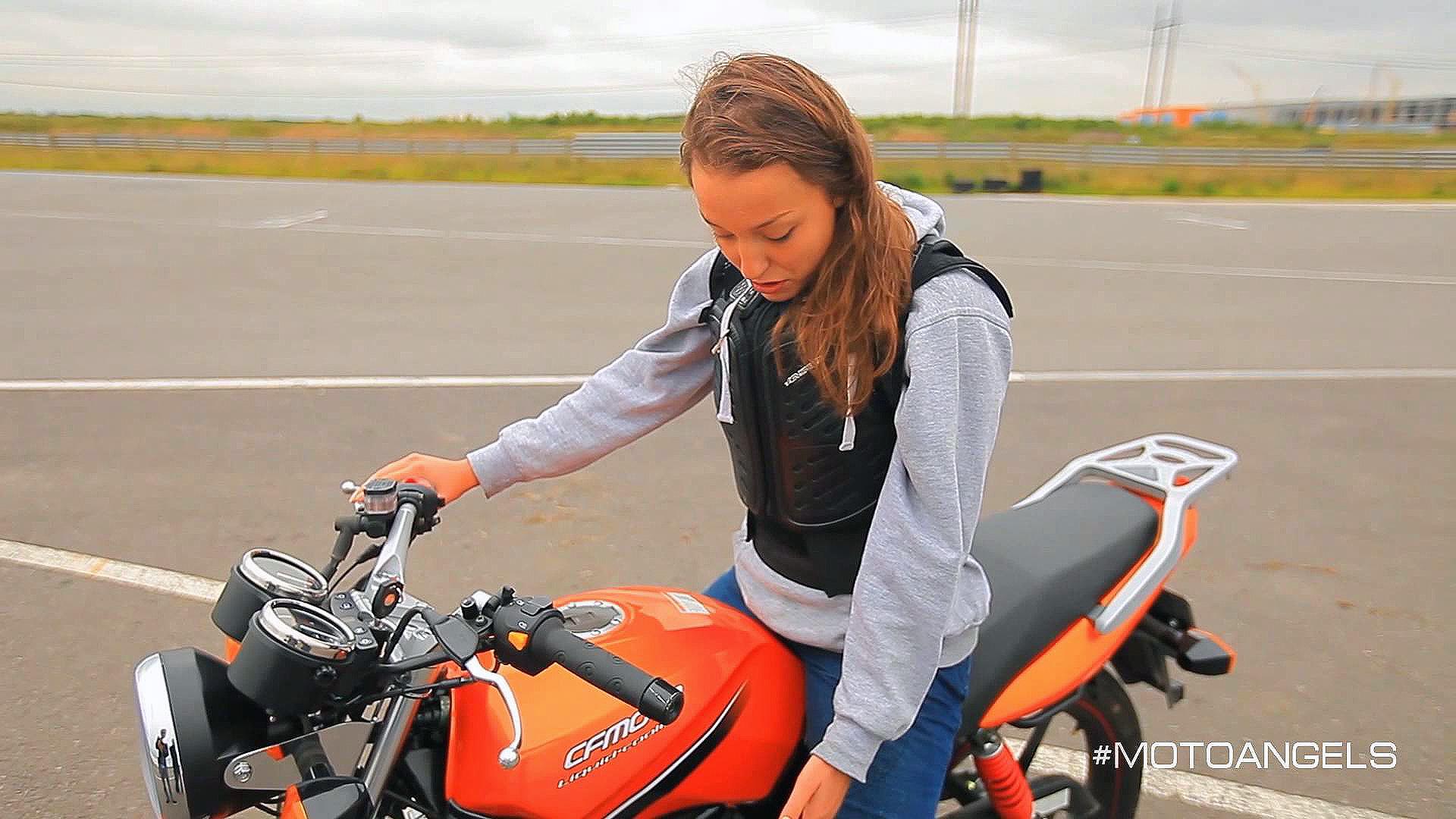 права на мотоцикл cfmoto