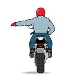 Знак поворот налево мотоцикл