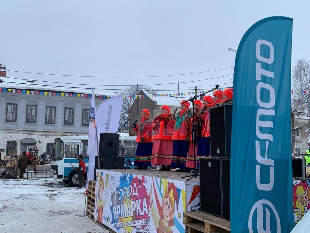 9 февраля в г. Романов-Борисоглебск состоялся большой праздник «Город-Ярмарка»