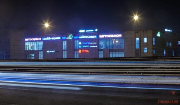 Москва и Московский регион
