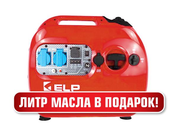 Бензогенераторы ELP