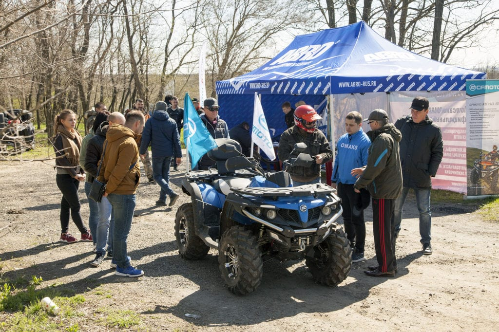 КВАДРО FEST 2019 в Ростове-на-Дону