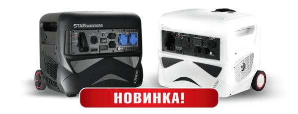 Да пребудет с вами Сила нового генератора ELP LH45iE 4,5kW!