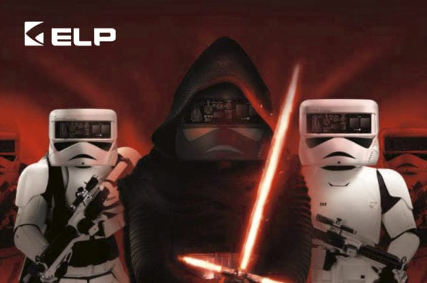 Да прибудет с вами Сила нового генератора ELP LH4500iE 4,5kw!
