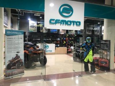 Открытие нового салона CFMOTO в Москве