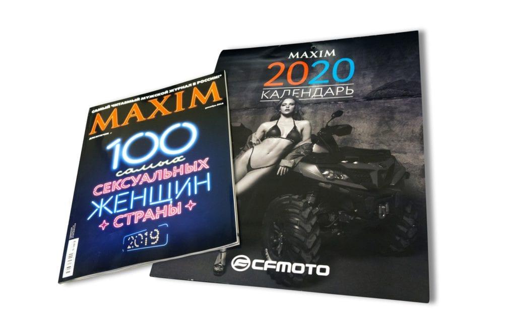 Календарь CFMOTO&MAXIM 2020!