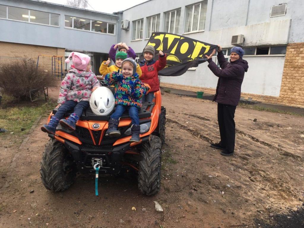 Как дети квадроциклы раскрашивали