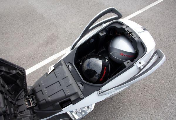Скутеры 250 кубов