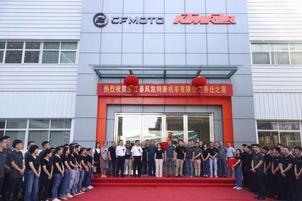 Успешное партнерство CFMOTO и KTM продолжается!