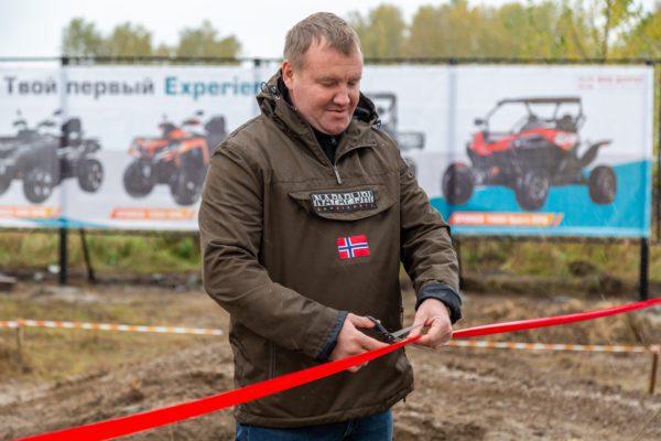 Уникальный экстремальный проект открылся в Новосибирске 25 сентября
