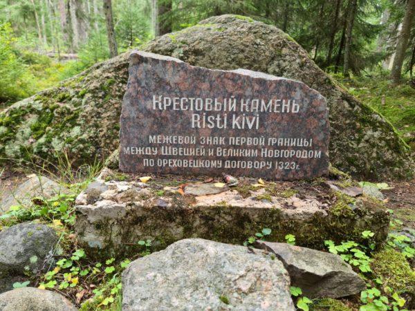 На квадроциклах между Швецией и Великим Новгородом!